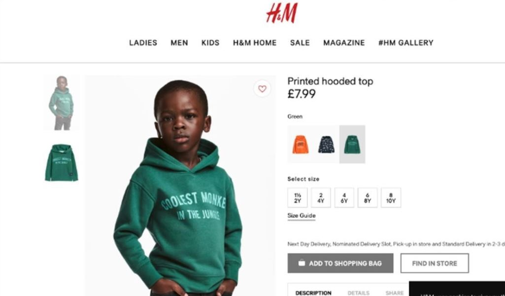 H&M sufrió recientemente una crisis de marca importante. Cómo la resolvió es aplicable a cómo cuidar y mejorar la marca personal online